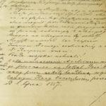 Fragment protokołu obrad Rady Miejskiej zdnia 2 czerwca 1887 r. (ANK, Akta miasta Krakowa, sygn. 369 s. 1005)