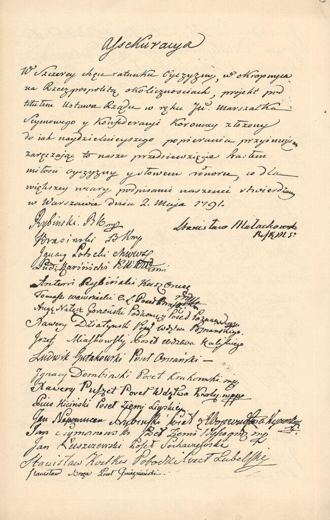 """73. Faksymile dokumentu zatytułowanego """"Podpisy zebranych kolegów (…) wchęci utrzymywania Projektu Ustawy Rządu z2 maja 1791 Archiwum Narodowe wKrakowie, Zbiór Ikonograficzny Jana Augustyna, sygn. 29/673/1/8 s. 1"""