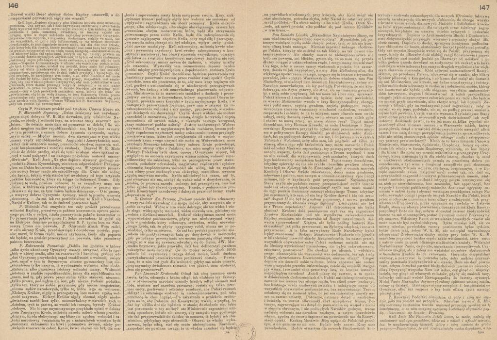 60. Napamiątkę wiekopomnej uchwały Konstytucji 3go Maja – Gazeta Narodowa y obca NrXXXVII zdn.7 maja 1791 (reprint) wydany przezAl.Heflicha, nakładem Ligi Kobiet wmaju 1916 wWarszawie Archiwum Narodowe wKrakowie, Zbiór Wincentego Łepkowskiego, sygn. 29/682/0/3.5/335, s. 146-147