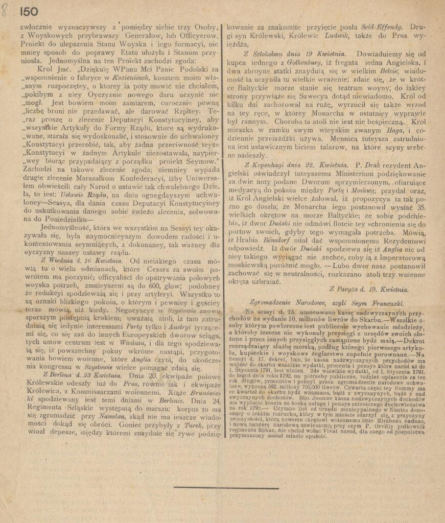 62. Napamiątkę wiekopomnej uchwały Konstytucji 3go Maja – Gazeta Narodowa y obca NrXXXVII zdn.7 maja 1791 (reprint) wydany przezAl.Heflicha, nakładem Ligi Kobiet wmaju 1916 wWarszawie Archiwum Narodowe wKrakowie, Zbiór Wincentego Łepkowskiego, sygn. 29/682/0/3.5/335, s. 150.