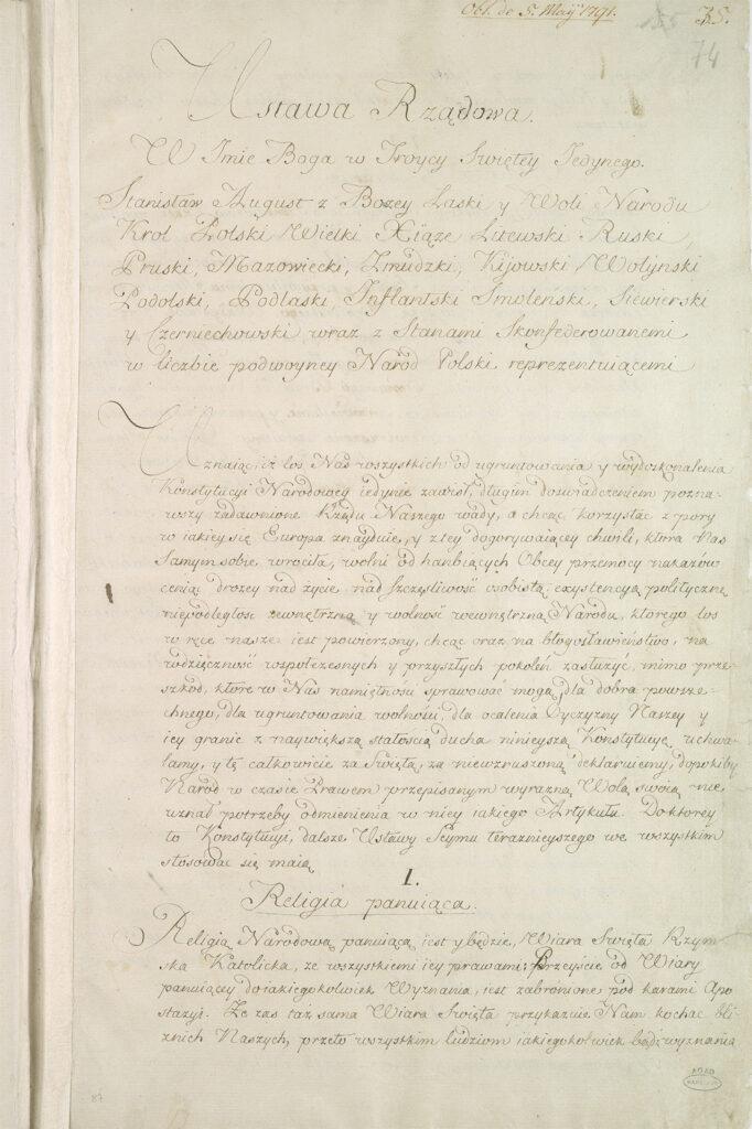 2. Ustawa rządowa, rękopis umieszczony wksiędze zawierającej ustawy sejmu z1791 r. Archiwum Główne Akt Dawnych, Archiwum Publiczne Potockich, 100, t. II, s. 74 (pierwsza strona)